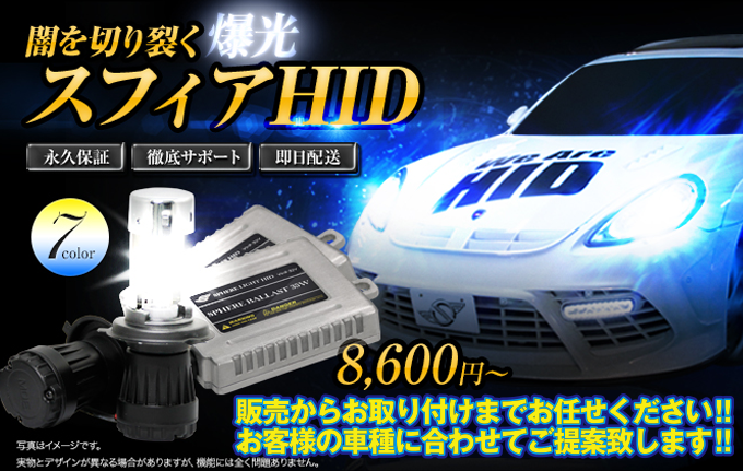 hid_2